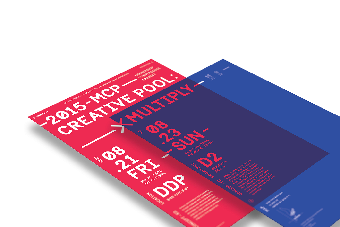 MCP – MULTIPLY Exhibition Identity Design