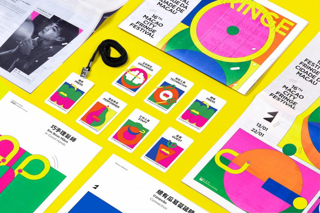 Branding-Macao City Fringe Festival Identity-03