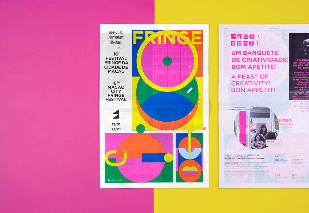 Branding-Macao City Fringe Festival Identity-04