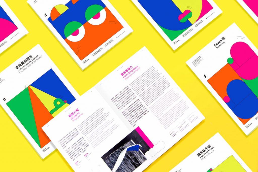 Branding-Macao City Fringe Festival Identity-06