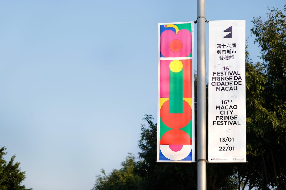 Branding-Macao City Fringe Festival Identity-08