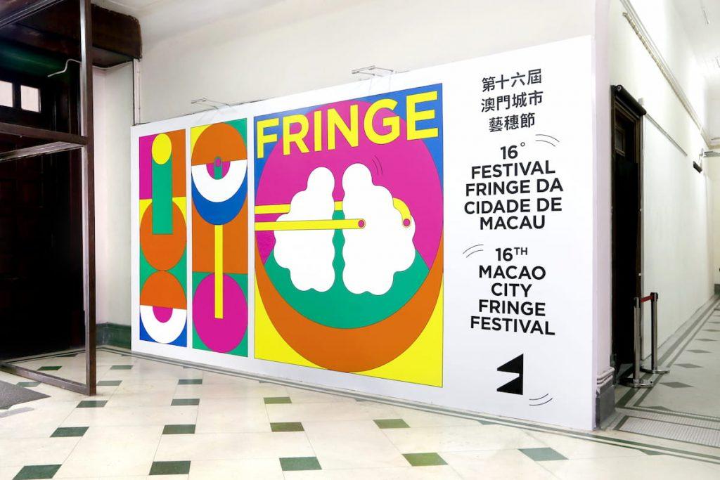Branding-Macao City Fringe Festival Identity-11