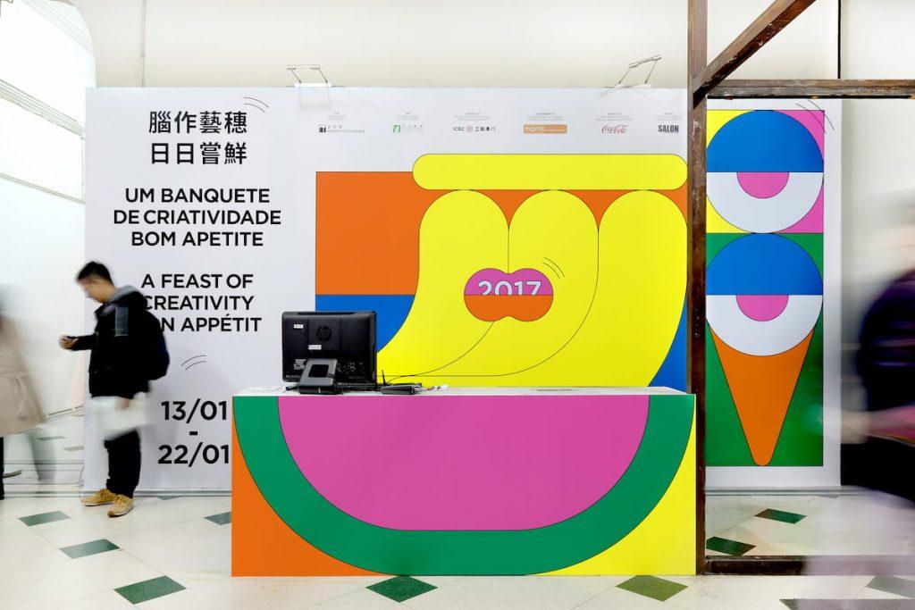 Branding-Macao City Fringe Festival Identity-12