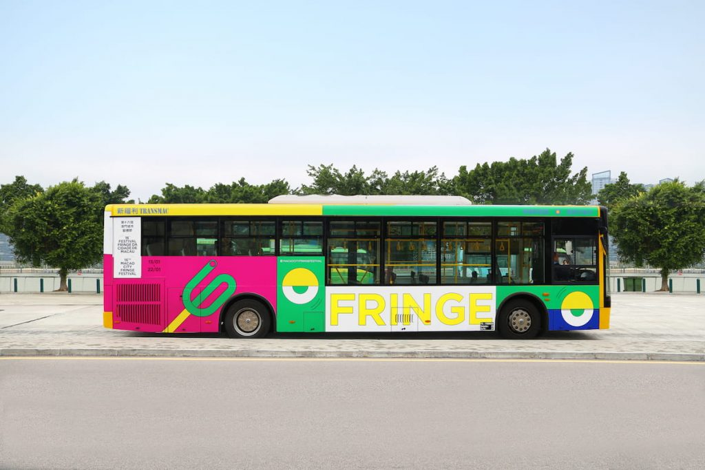 Branding-Macao City Fringe Festival Identity-15